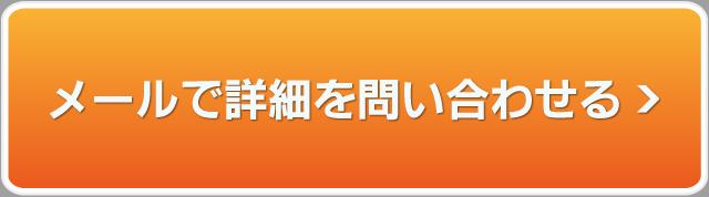 btn_orange