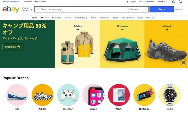 ebayのトップ画面