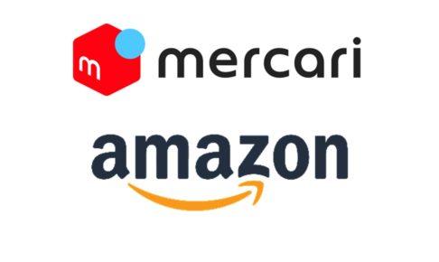 【徹底比較】中国から輸入した商品はメルカリで出品する?amazonで出品する?
