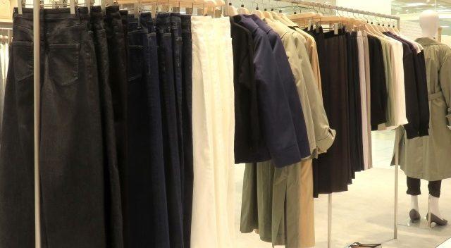 中国輸入 ファッション